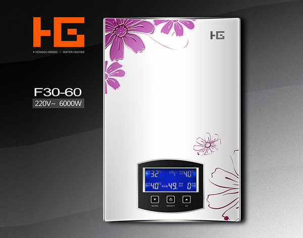 HKD-8-F30高端智能恒温触摸即热式电热水器