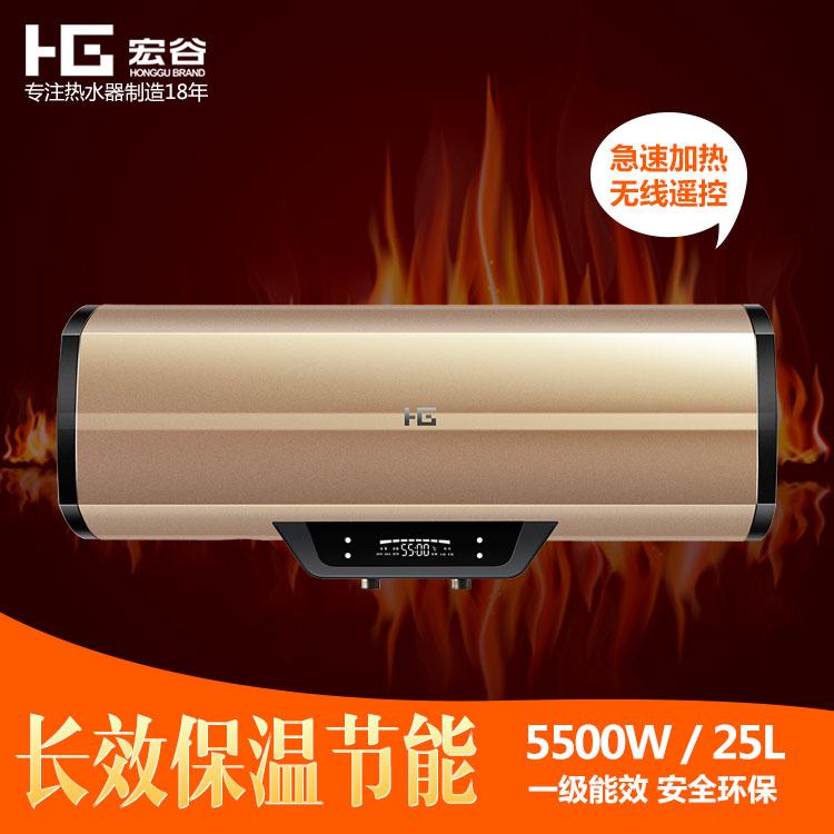 宏谷速热式电热水器H6-1