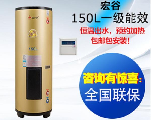宏谷150L线控中央供水电热水器