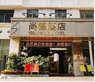 广州尚德酒店热水工程-宏谷电器案例