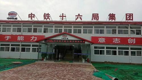 中铁十六局商用热水器